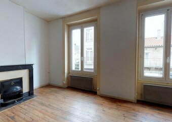 Vente Immeuble 118m² Bas-en-Basset (43210) - photo
