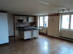 Location Maison 5 pièces 70m² Rozier-Côtes-d'Aurec (42380) - Photo 2