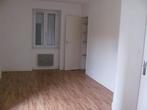 Location Appartement 2 pièces Dunières (43220) - Photo 1