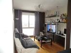 Location Appartement 4 pièces 80m² Saint-Étienne (42100) - Photo 2