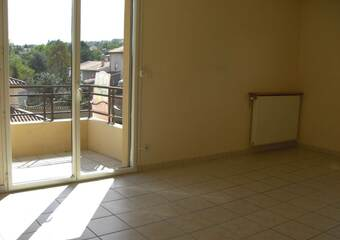 Location Appartement 3 pièces 73m² Montbrison (42600) - photo