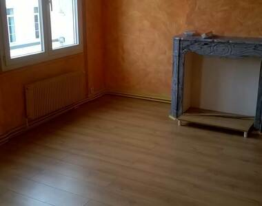 Vente Appartement 3 pièces 74m² Saint-Étienne (42000) - photo