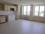 Location Appartement 2 pièces 49m² Saint-Didier-en-Velay (43140) - Photo 1