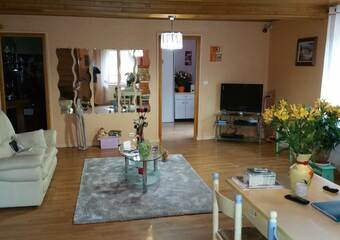 Vente Maison 5 pièces 102m² Saint-Just-Saint-Rambert (42170) - photo