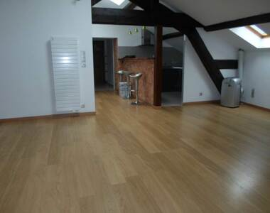 Vente Appartement 5 pièces 84m² Annonay (07100) - photo