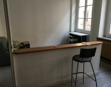 Vente Appartement 2 pièces 46m² Saint-Étienne (42000) - photo