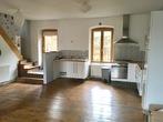 Vente Maison 6 pièces 120m² Dunières (43220) - Photo 1