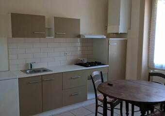 Vente Appartement 2 pièces 38m² La Ricamarie (42150) - photo