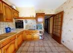 Vente Maison 8 pièces 207m² Montbrison (42600) - Photo 4