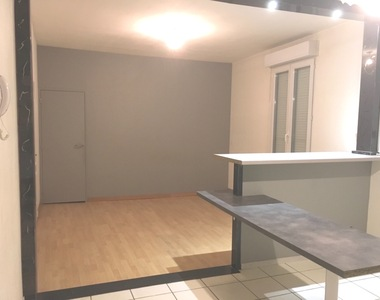 Location Appartement 3 pièces 66m² Firminy (42700) - photo