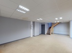 Location Local commercial 5 pièces 800m² Saint-Didier-en-Velay (43140) - Photo 10