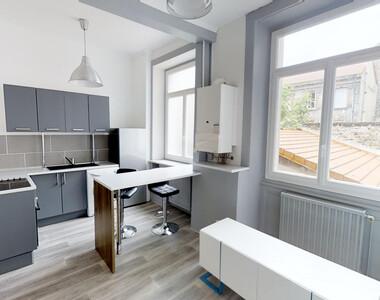 Location Appartement 3 pièces 59m² Saint-Étienne (42000) - photo