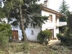 Vente Maison 5 pièces 113m² Saint-Ferréol-d'Auroure (43330) - Photo 1