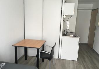 Location Appartement 1 pièce 19m² Saint-Étienne (42100) - photo
