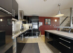 Vente Maison 6 pièces 120m² Annonay (07100) - Photo 3