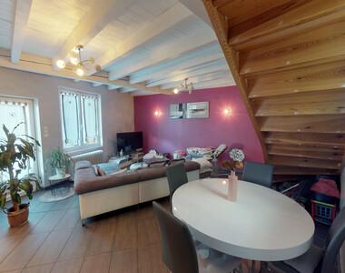 Vente Maison 3 pièces 83m² Espaly-Saint-Marcel (43000) - photo