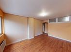 Location Appartement 3 pièces 66m² Dunières (43220) - Photo 1