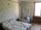 Vente Maison 6 pièces 144m² Chomelix (43500) - Photo 8
