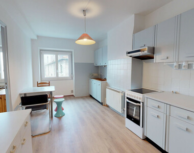 Location Appartement 2 pièces 41m² Saint-Étienne (42000) - photo