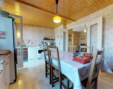 Vente Maison 5 pièces 130m² Aboën (42380) - photo