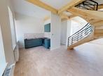 Location Appartement 4 pièces 83m² La Séauve-sur-Semène (43140) - Photo 1