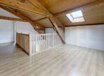 Vente Maison 6 pièces 154m² Annonay (07100) - Photo 4