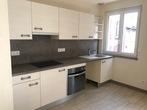 Location Appartement 2 pièces 33m² Saint-Just-Saint-Rambert (42170) - Photo 1