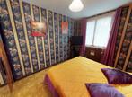 Vente Maison 4 pièces 103m² Landos (43340) - Photo 6