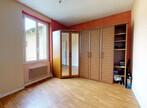 Vente Appartement 3 pièces 39m² Aurec-sur-Loire (43110) - Photo 5