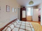 Vente Maison 5 pièces Ambert (63600) - Photo 3