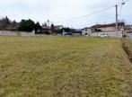 Vente Terrain 1 308m² Montbrison (42600) - Photo 1
