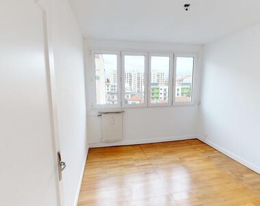 Location Appartement 3 pièces 65m² Saint-Étienne (42100) - photo