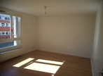 Location Appartement 1 pièce 30m² Saint-Étienne (42100) - Photo 2
