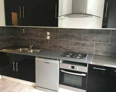 Location Appartement 3 pièces 66m² Saint-Étienne (42100) - photo
