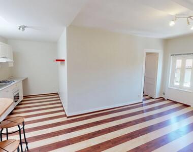 Vente Appartement 2 pièces 44m² Saint-Just-Saint-Rambert (42170) - photo