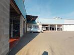 Vente Local industriel 1 666m² Le Chambon-Feugerolles (42500) - Photo 1
