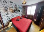 Vente Maison 4 pièces 103m² Landos (43340) - Photo 5