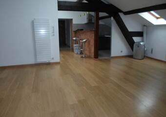 Vente Appartement 5 pièces 104m² Annonay (07100) - photo