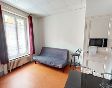 Vente Appartement 2 pièces 36m² Saint-Étienne (42100) - photo