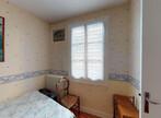 Vente Maison 5 pièces Ambert (63600) - Photo 4