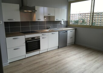 Location Appartement 3 pièces 76m² Saint-Étienne (42100) - photo