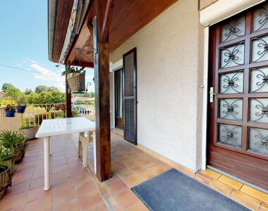 Vente Maison 4 pièces 84m² Issoire (63500) - photo