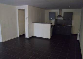 Location Appartement 4 pièces 82m² Firminy (42700) - photo
