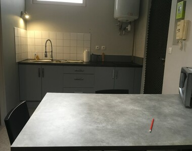 Location Appartement 1 pièce 16m² Saint-Étienne (42100) - photo