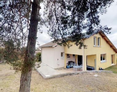 Vente Maison 7 pièces 150m² Saint-Didier-en-Velay (43140) - photo