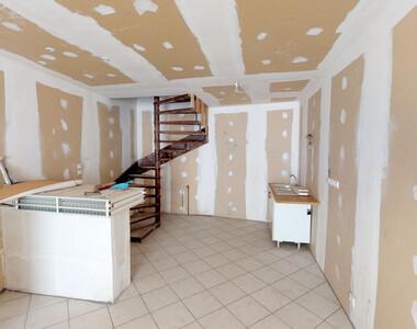 Vente Maison 3 pièces 90m² Sury-le-Comtal (42450) - photo