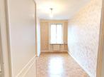 Vente Appartement 4 pièces 82m² Firminy (42700) - Photo 4
