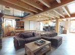 Vente Maison 4 pièces 125m² Le Pertuis (43200) - Photo 1