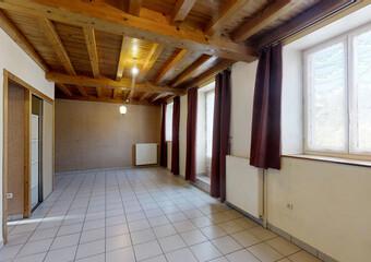 Vente Maison 4 pièces 110m² Montfaucon-en-Velay (43290) - photo
