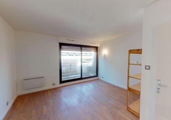 Location Appartement 1 pièce 31m² Saint-Étienne (42100) - photo